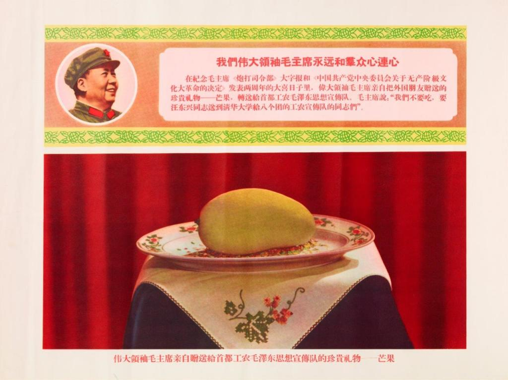 Small poster of mango on porcelain plate, circa 1968 or 1969.