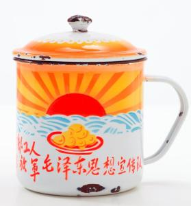 Mug with lid and design of seven mangoes, 1968.